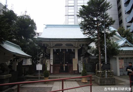椙森神社(平成18年)