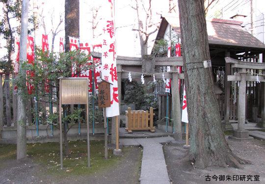 千寿七福神仲町氷川神社江島神社