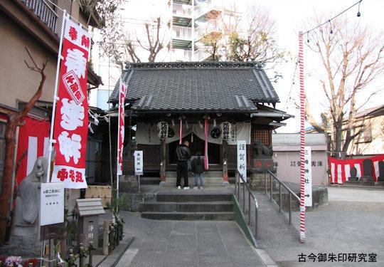 千寿七福神元宿神社