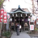 千寿七福神本氷川神社久須志神社