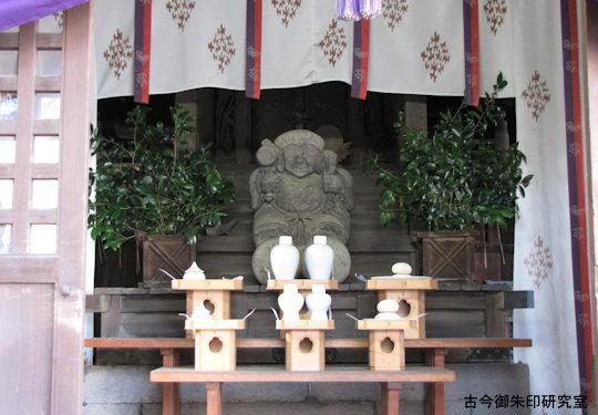 千寿七福神本氷川神社大黒天