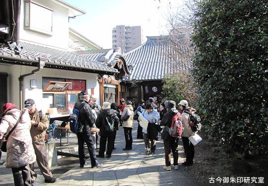 下谷七福神英信寺