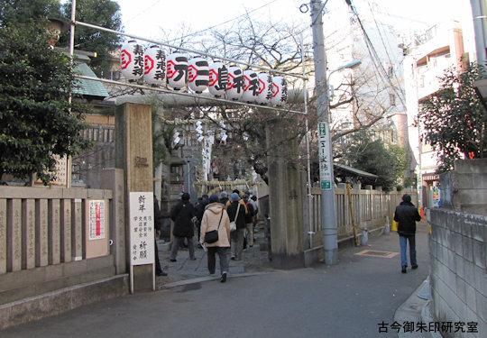 下谷七福神元三島神社