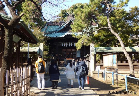 東海七福神荏原神社