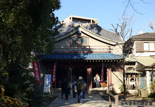 東海七福神品川寺