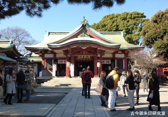 東海七福神品川神社