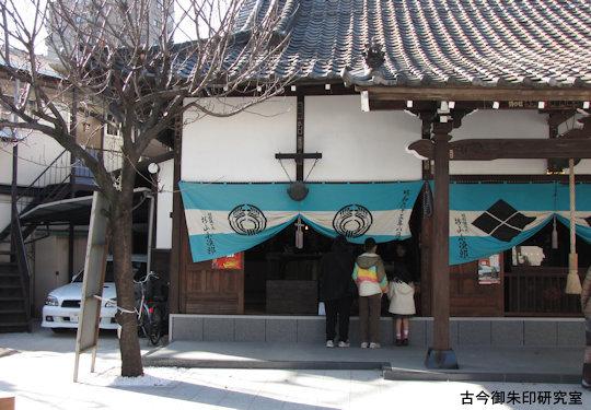 東海七福神養願寺