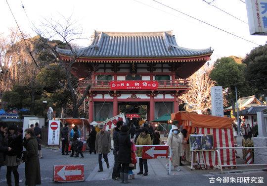 瀧泉寺(目黒不動)