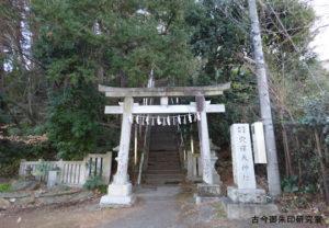 穴澤天神社一の鳥居