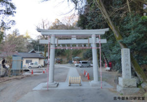 穴澤天神社二の鳥居