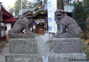 穴澤天神社狛犬
