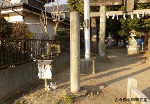 青渭神社社号標