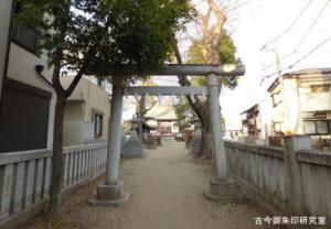 青渭神社二の鳥居