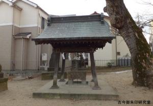 青渭神社手水舎