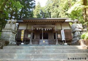 青渭神社拝殿