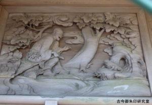 青渭神社奥宮社殿彫刻(蝦蟇仙人)