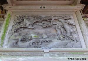 青渭神社奥宮社殿彫刻(控鶴仙人)