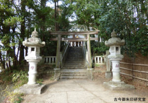 武蔵阿蘇神社一の鳥居