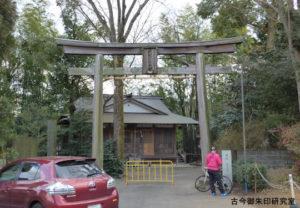 武蔵阿蘇神社東参道の鳥居