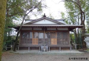 武蔵阿蘇神社旧拝殿