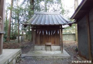 武蔵阿蘇神社境内社