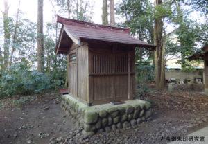 武蔵阿蘇神社直日社