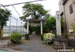 千ヶ瀬神社一の鳥居