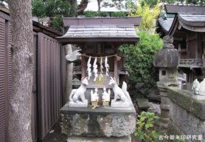 八幡八雲神社赤星稲荷神社