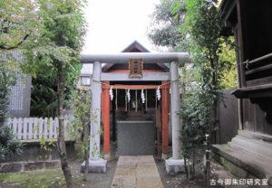 八幡八雲神社横山神社