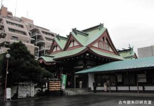 八幡八雲神社拝殿