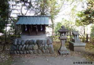 落合白山神社稲荷社