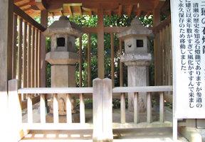 三猿の石燈籠