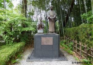 稲足神社野村専太郎・ます夫妻像