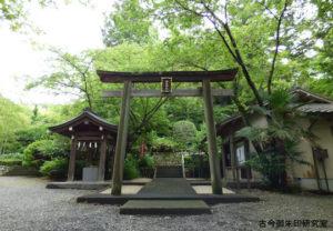 稲足神社二の鳥居
