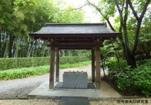 稲足神社手水舎