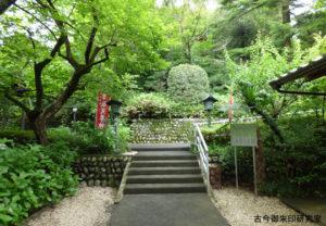 稲足神社参道