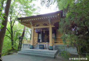 稲足神社拝殿