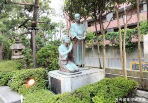 稲足神社新宿野村専太郎・ます夫妻像