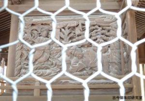 正一位岩走神社本殿彫刻