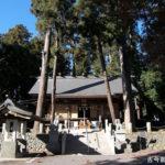 野上春日神社