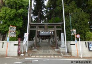 野上春日神社鳥居
