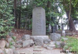 野上春日神社忠魂碑
