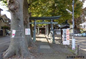 大蔵春日神社一の鳥居
