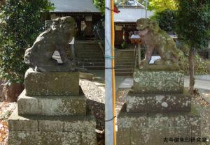 大蔵春日神社狛犬
