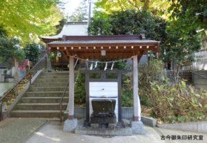 大蔵春日神社手水舎