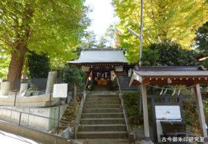 大蔵春日神社石段
