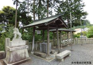 勝沼神社手水舎