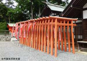勝沼神社大田稲荷社の鳥居