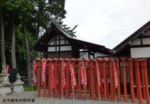勝沼神社本殿