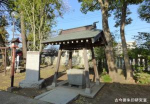 熊川神社手水舎